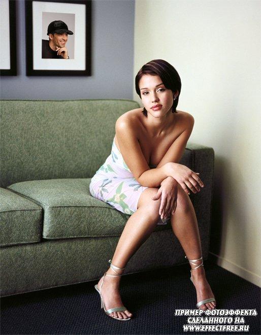 Фотоэффект со знаменитостями, фотка на стене в комнате Джессики Альбы, сделать онлайн фотошоп