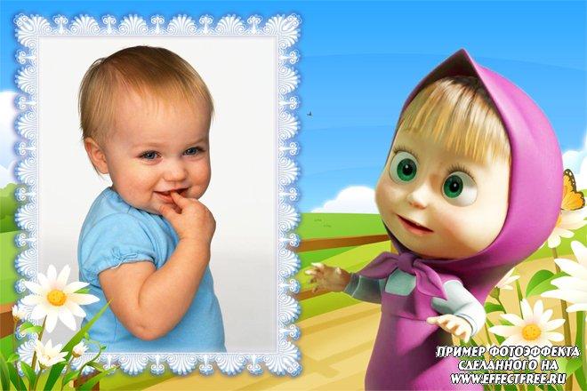 Детская фоторамка с Машей из мультфильма Маша и медведь, сделать онлайн