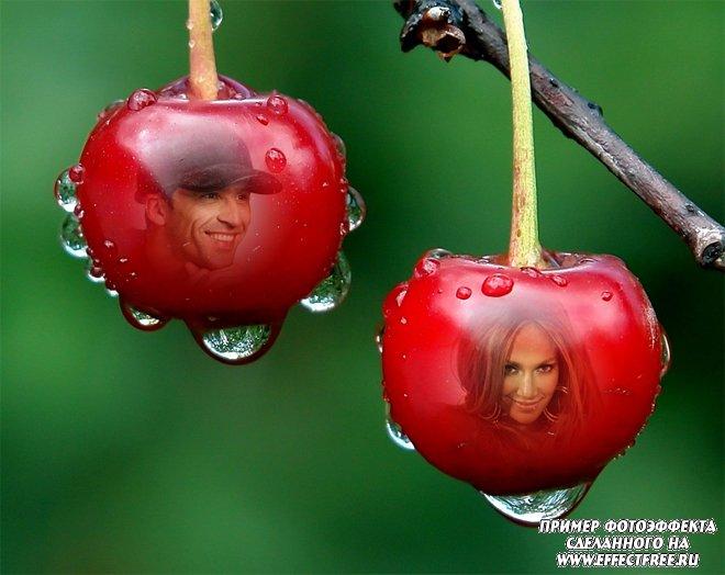 Фотоэффект на два фото в ягодах вишни, вставить фото онлайн