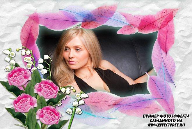 Рамка для фото с листьями и цветами, вставить фото онлайн