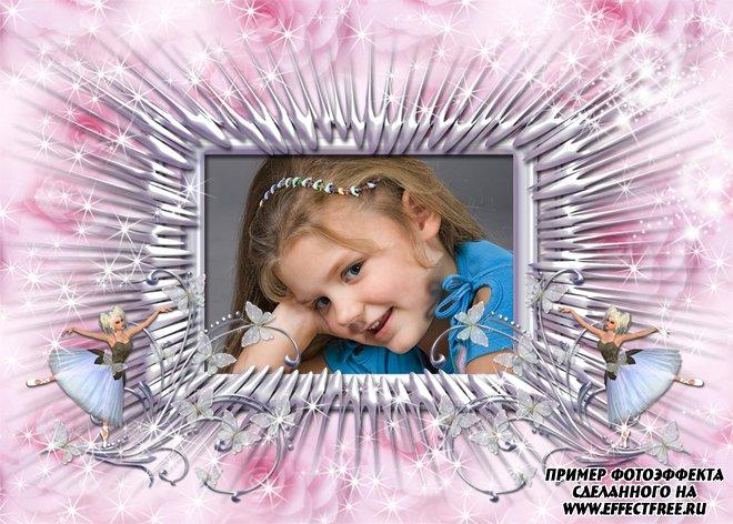 Рамочка для девочек с куколками, вставить фото в рамку онлайн