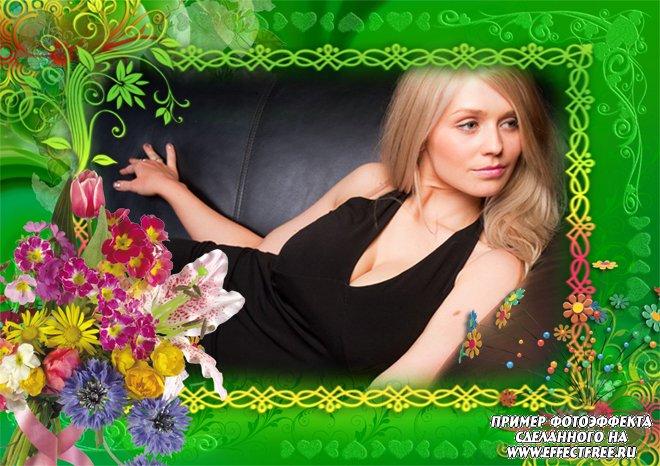 Рамочка для фото с красивыми цветами в зеленых тонах, сделать онлайн фотошоп