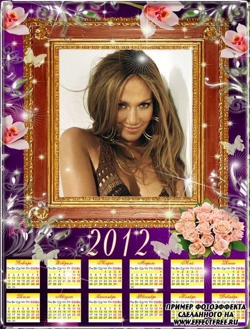 Красивый календарь в багетной рамке с розовыми цветами на 2012 год, вставить фото онлайн
