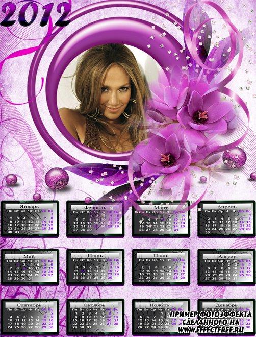 Красивый календарь с розовыми цветами на черном фоне на 2012 год, вставить фото онлайн