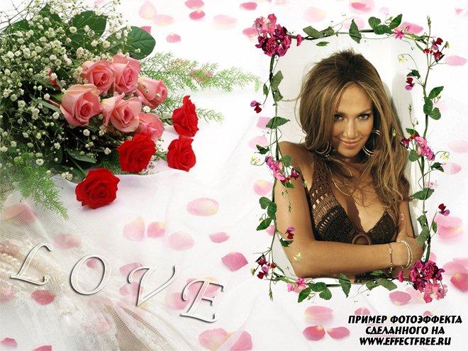 Рамка для влюбленных с букетом роз LOVE, вставить фото онлайн