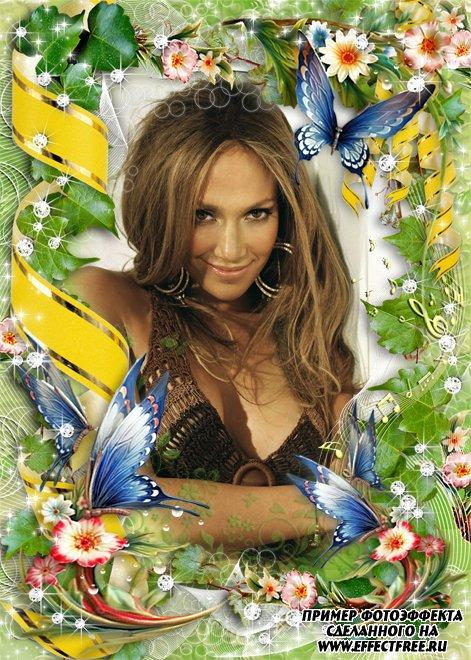 Яркая рамка с цветами и синими бабочками, вставить фото онлайн