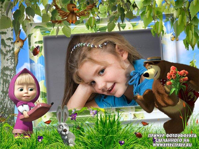 Яркая рамка с Машенькой и медведем с цветами, вставить фото онлайн