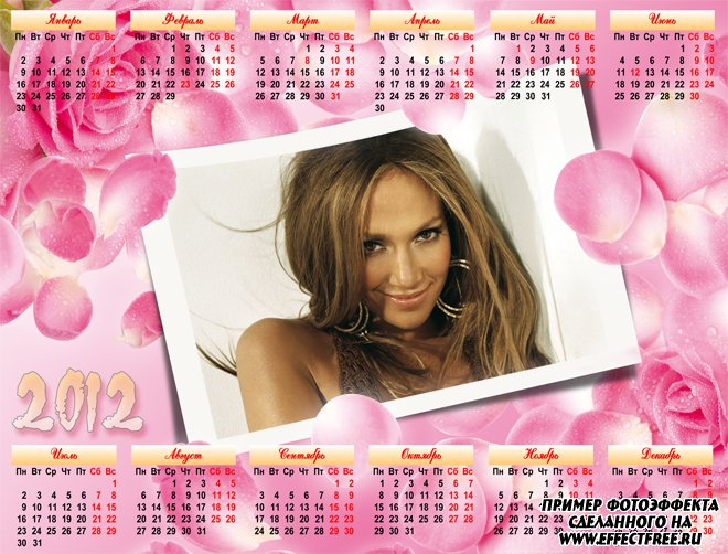 Нежный календарь с розовыми розами на 2012 год, вставить фото в календарь онлайн