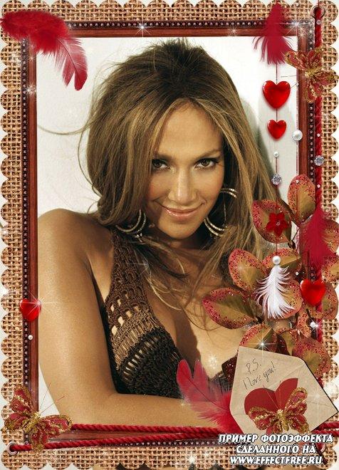 Фоторамочка с перьями и сердечками, сделать в онлайн фотошопе