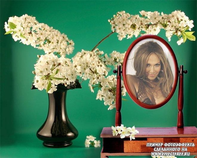 Интересный фотоэффект в зеркале рядом с букетом черемухи, сделать онлайн