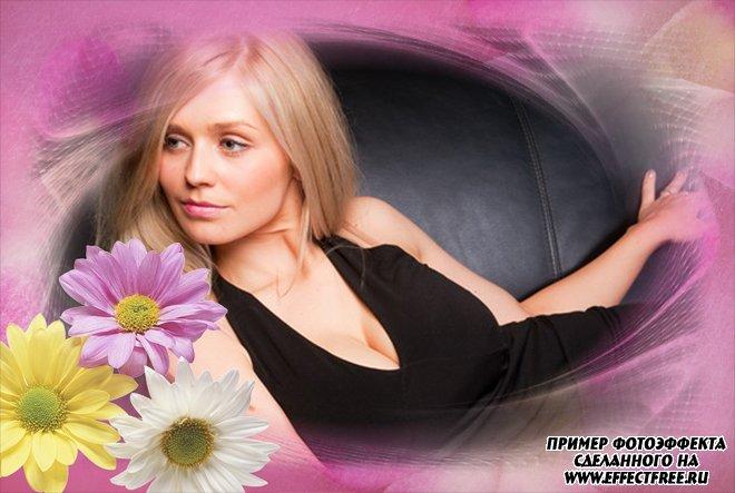 Фотоколлаж на розовом фоне с цветами, сделать в онлайн редакторе