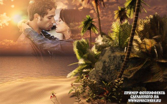 Романтический фотоэффект на фоне ночного тропического небе, сделать онлайн