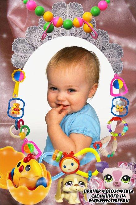 Рамка для фото с погремушками для малышей, сделать в онлайн фотошопе