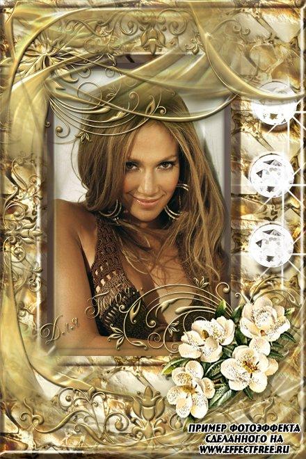 Красивая золотая рамка с белыми цветами, вставить фото онлайн