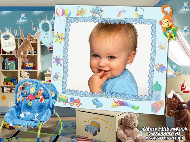 Детская рамка с игрушками в детской комнате, сделать в онлайн редакторе