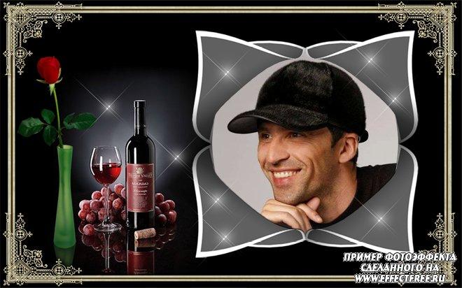 Мужская рамка с красной розой, бутылкой вина в стильном оформлении, вставить фото онрлайн