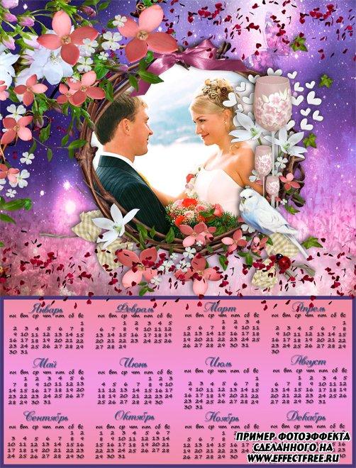 Интересный свадебный календарь на 2012 год с бокалами, цветами и белым попугаем, вставить фото онлайнкалендарь