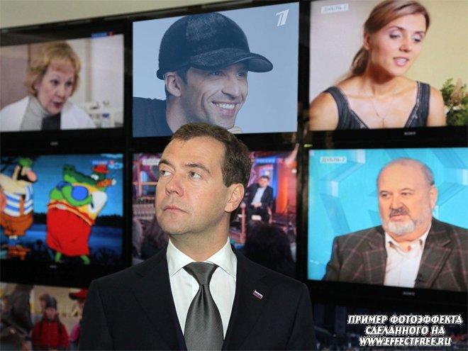 Супер фотоэффект на экране на первом канале с Медведевым, сделать в онлайн редакторе