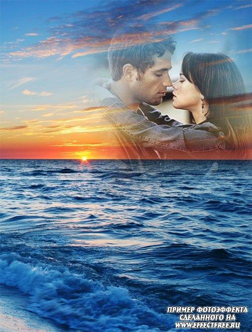 Красивый романтический фотоэффект на фоне морского заката в небе, сделать онлайн