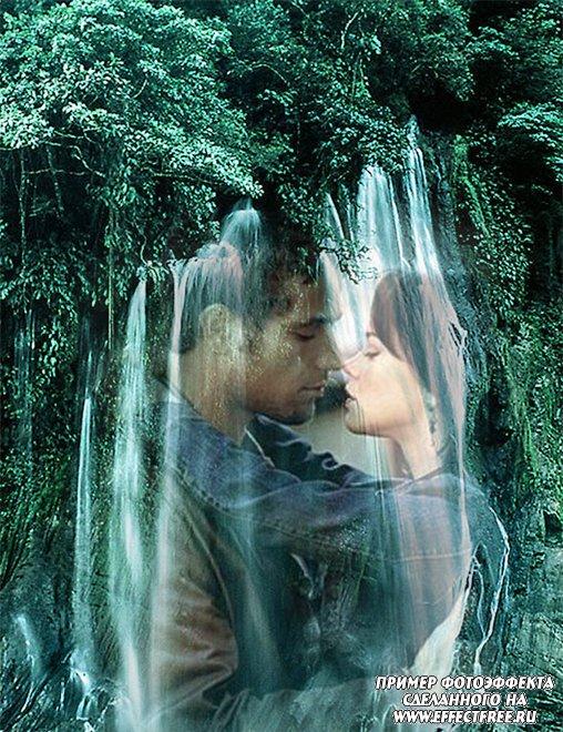 Красочный фотоэффект на фоне природы, вставить фото в водопад онлайн