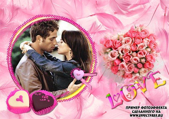 Рамка для фото с конфетами и розами для влюбленных, сделать в онлайн фотошопе