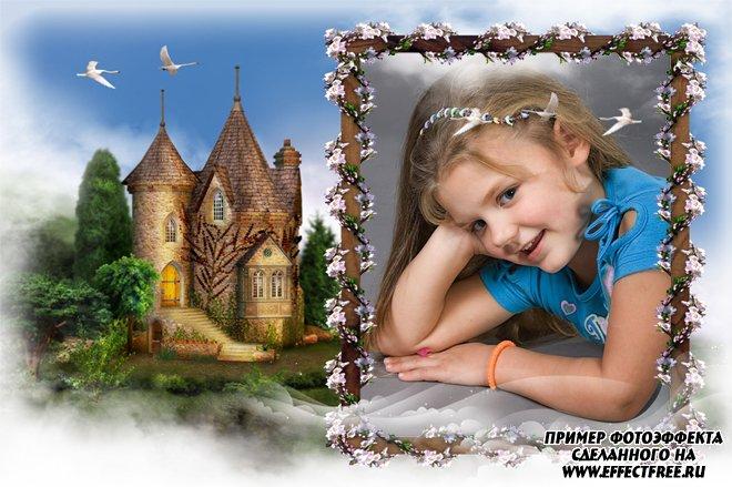 Рамочка для фото со старинным замком, сделать онлайн фотошоп