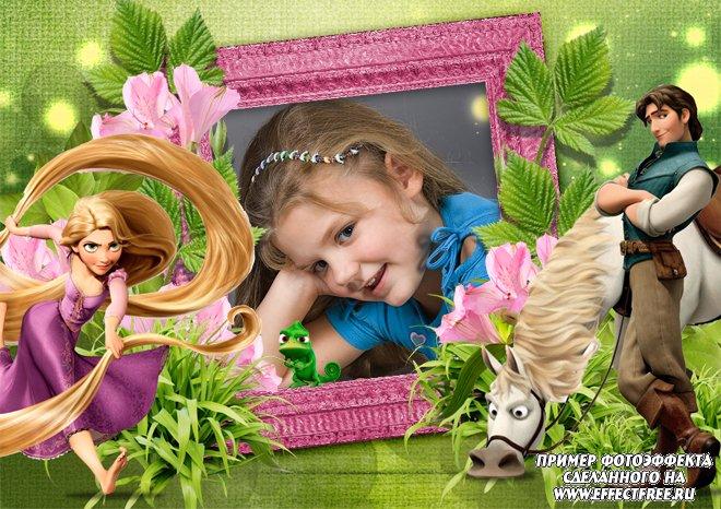 Яркая детская рамочка с героями мультфильма Рапунцель, вставить фото в рамку онлайн