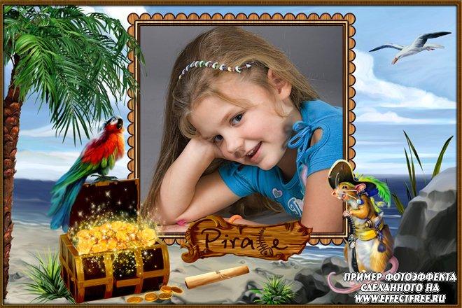 Фоторамка с сокровищами для маленьких пиратов, сделать в онлайн фотошопе