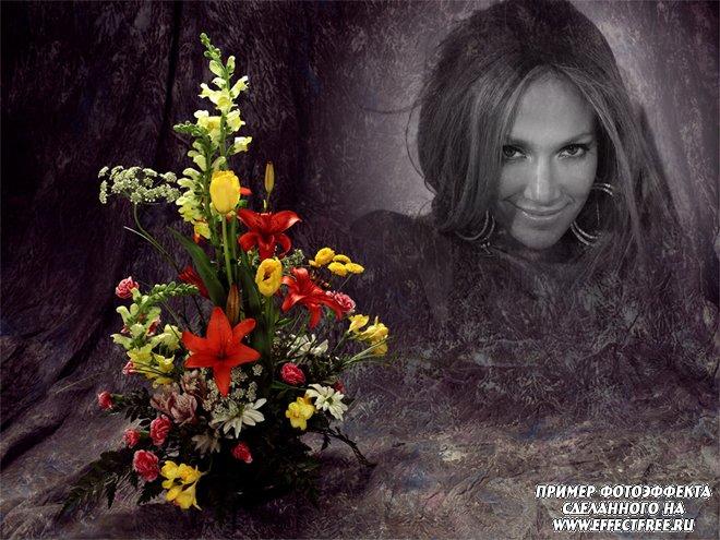 Красивый стильный фотоэффект с черно-белым фото рядом с букетом цветов, сделать онлайн