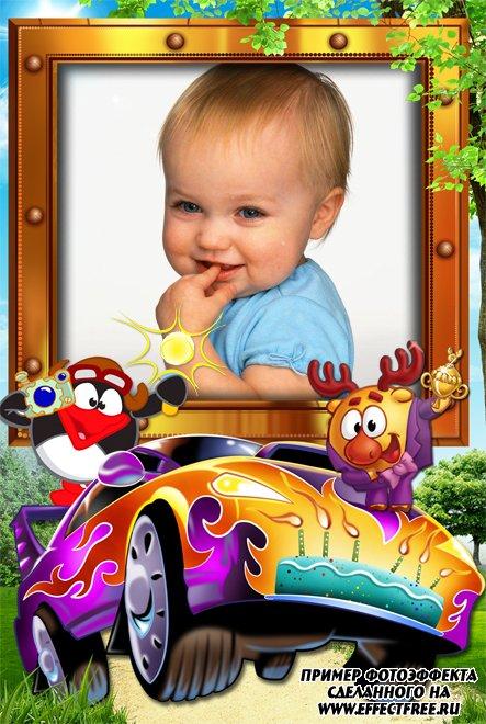 Детская фоторамка с героями мультика на машине, вставить фото онлайн