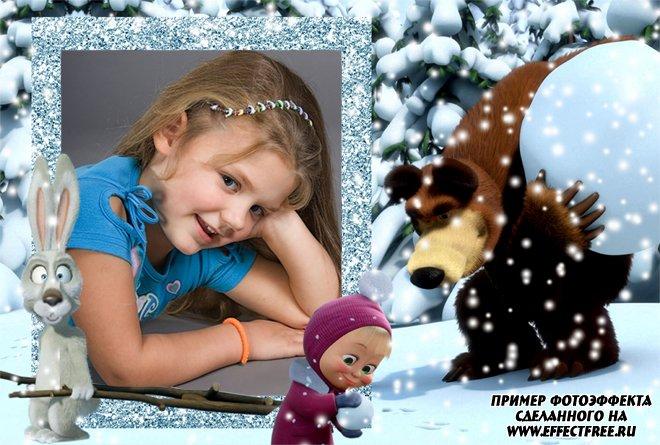 Интересная детская рамочка с Машей и медведем, вставить фото в рамку онлайн