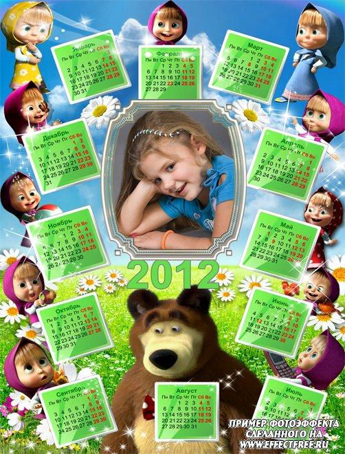 Яркий красивый календарь в зеленых тонах с героями мультфильма Маша и Медведь на 2012 год онлайн