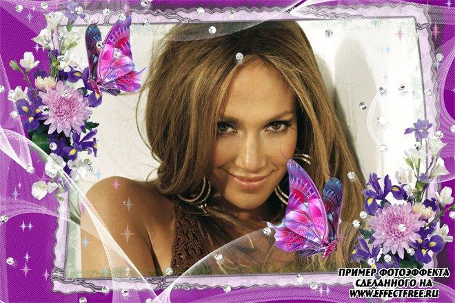 Рамка для фото с бабочками, сделать в онлайн фотошопе