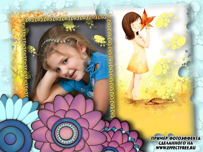 Детская рамка для фото в ярких красках, сделать онлайн фотошоп