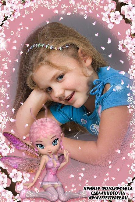 Детская рамка для девочек в розовых тонах с феей, сделать в онлайн фотошопе