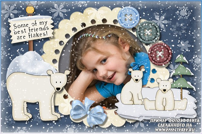 Детская рамочка для фото с белыми мишками, сделать в онлайн фотошопе