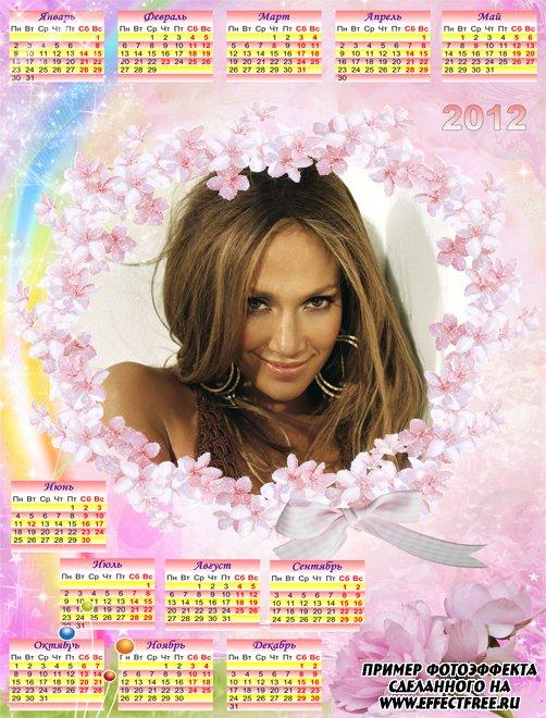 Красивый розовый календарь на 2012 год с цветами, сделать календарь онлайн