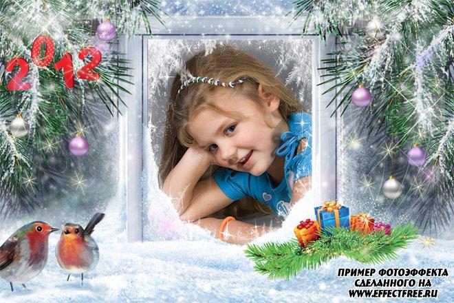 Рамка для фото к новому году со снегирями, вставить фото онлайн