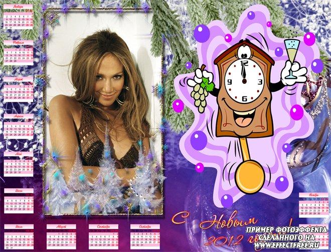 Новогодний календарь на 2012 год с часами, вставить фото онлайн
