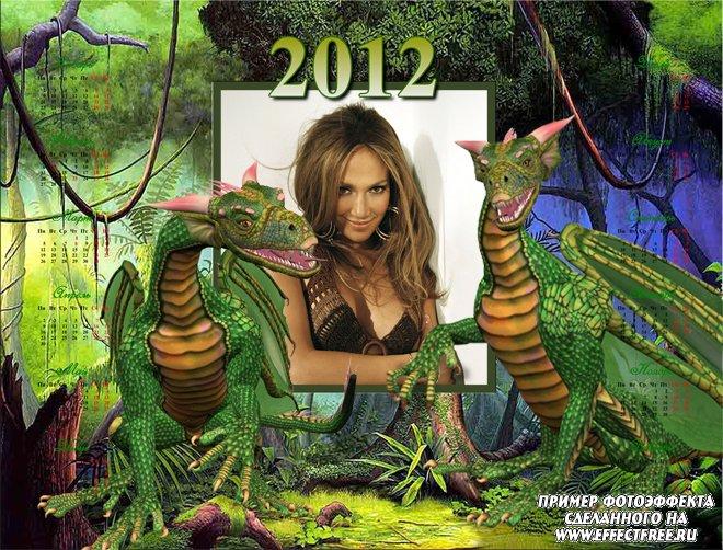 Календарь для фото на 2012 год с драконами, сделать в онлайн редакторе
