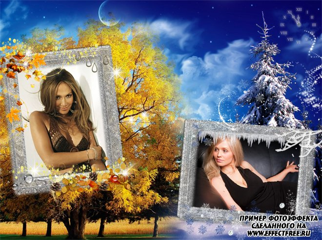 Рамка на 2 фото осень-зима, сделать онлайн фотошоп