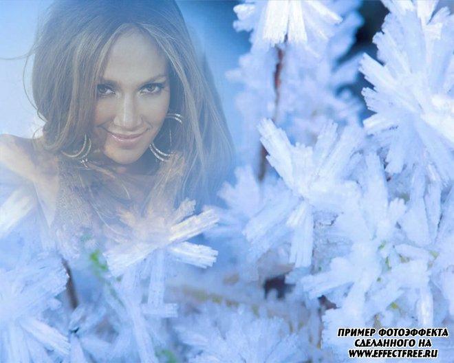 Зимний фотоэффект в голубых тонах, вставить фото онлайн
