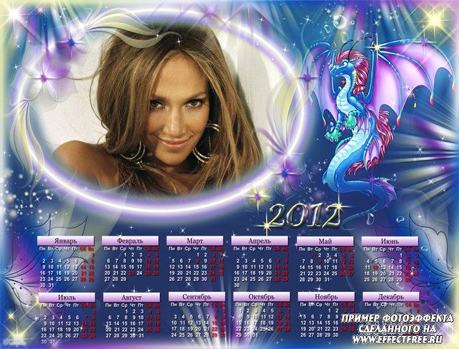 Красочный календарь с драконом на 2012 год, вставить фото онлайн