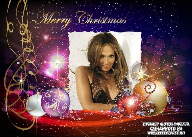 Нарядная рамочка с поздравлениями к Рождеству, вставить фото онлайн