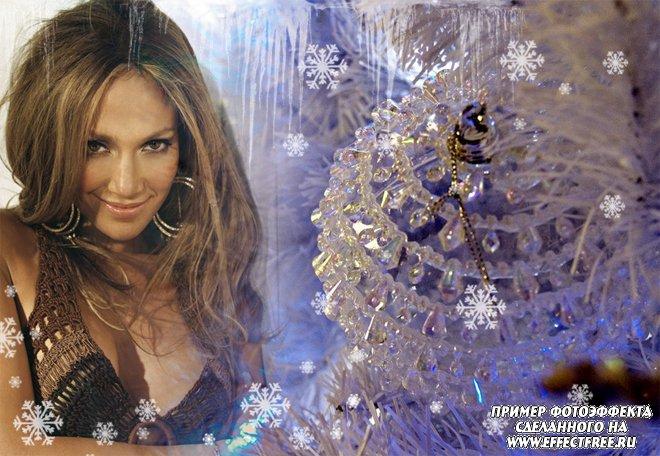 Классный фотоэффект на Новый год, вставить фото онлайн