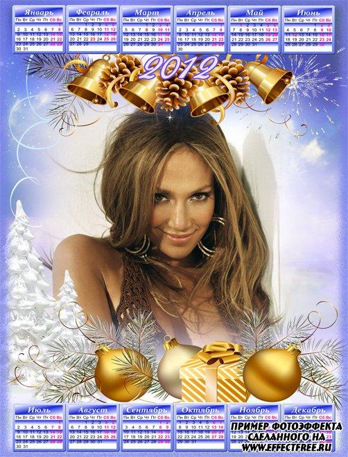 Календарь на 2012 год с колокольчиками и новогодними украшениями, сделать в онлайн редакторе
