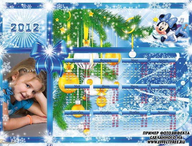 Новогодний календарь для детей с веселой Минни Маус, вставить фото онлайн