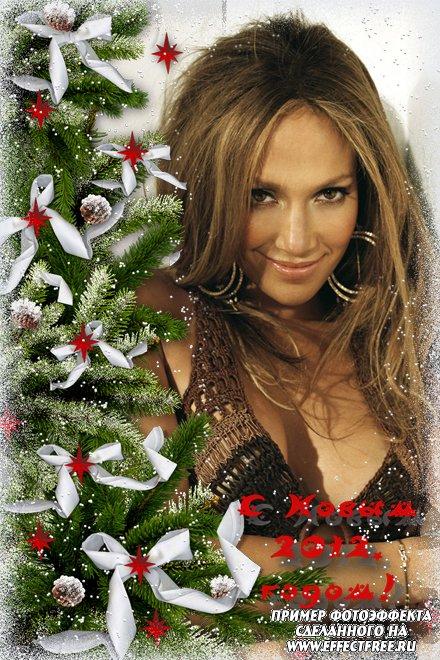 Красивая новогодняя рамка с новогодней елкой, вставить фото в рамку онлайн