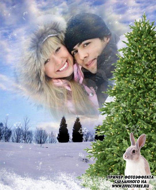 Зимний фотоэффект с елкой и зайцем на фоне неба, вставить фото онлайн