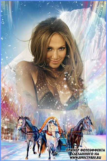 Красивая зимняя фоторамка с тройкой удалых лошадей, сделать онлайн фотошоп